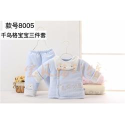 婴儿套装品牌排行、荆州婴儿套装、婴幼装首选宝贝福斯特(查看)图片