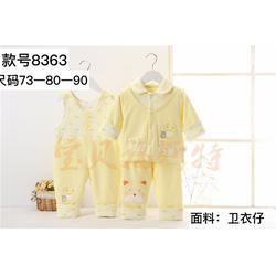 宝宝连体衣网_徐州宝宝连体衣_婴幼装首选宝贝福斯特图片