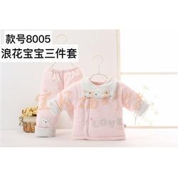 品牌婴幼儿套装|宝贝福斯特实力厂家|淮南婴幼儿套装图片