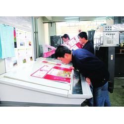 西安招聘海报印刷 西安华谊印务 招聘海报印刷定制图片