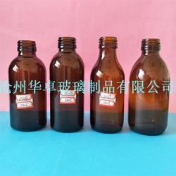 华卓大型药用玻璃瓶厂家 定制药用玻璃瓶图片