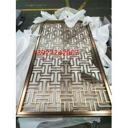 中式不锈钢屏风花格 电镀钛金不锈钢屏风图片