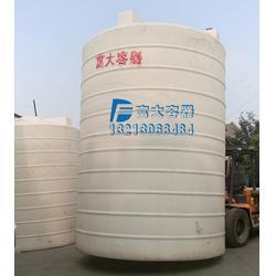 【富大容器】(图)_郑州pe储罐_10立方pe储罐图片