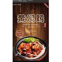餐有为黄焖鸡(图),黄焖鸡米饭哪家正宗,浙江黄焖鸡米饭图片