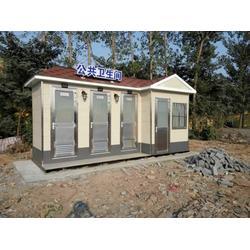 信阳拼装公厕、公厕、【移动厕所】图片