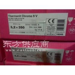 THG202/E410-16不锈钢焊条图片