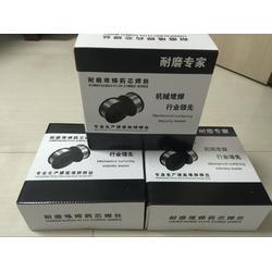 唐山市D55Z耐磨焊丝65耐磨板堆焊焊丝D60气体保护药芯堆焊焊丝图片