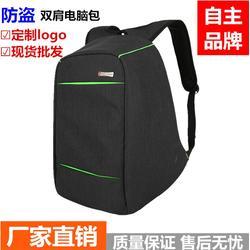 学生背包定制_新立达箱包(在线咨询)_背包定制图片