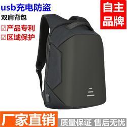 新立达箱包(图),电脑双肩包厂家,电脑双肩包图片