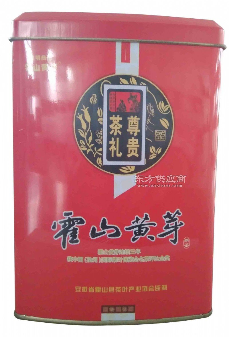 供应霍山黄芽铁罐 茶叶礼盒专业定制图片