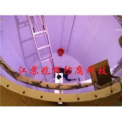 淮北立式化工储罐|江苏兆辉|立式化工储罐厂图片