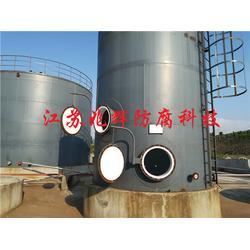 四氟衬里储存罐、储存罐、兆辉防腐科技(查看)图片
