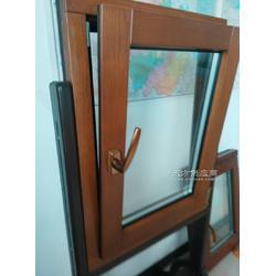 贝科利尔98系列铝包木内开内倒窗图片