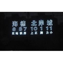 地产公司名广告牌 ,广州广告牌制作图片