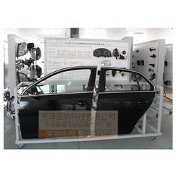 圣纳科技 电动车窗门锁示教板 研发生产汽车教学设备厂家