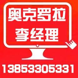新疆高铝球石、新疆高铝球石厂家电话、奥克罗拉图片