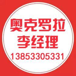 广东球磨机用球石厂家|河北球磨机用球石|奥克罗拉(查看)