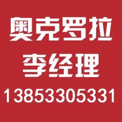 广东球磨机用球石厂家|云南球磨机用球石|奥克罗拉图片