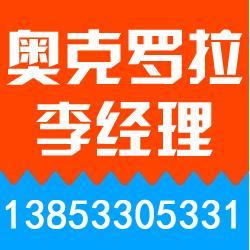 宁夏高铝球石,奥克罗拉,浙江高铝球石生产厂图片