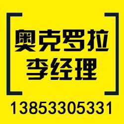 渭南高铝球石|奥克罗拉|陕西高铝球石生产厂家图片
