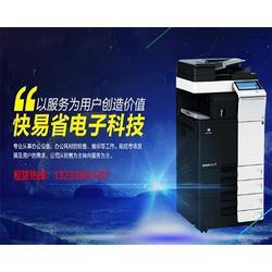 山西快易省电子科技 黑白二手复印机-太原二手复印机图片