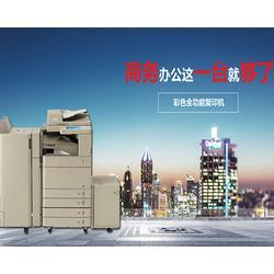 打印机出租-太原快易省-大型打印机出租图片