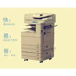佳能彩色打印机-快易省电子科技(在线咨询)运城打印机价格