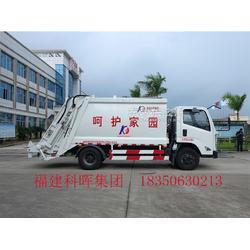 科晖牌FKH5080ZYSE5型压缩式垃圾车图片