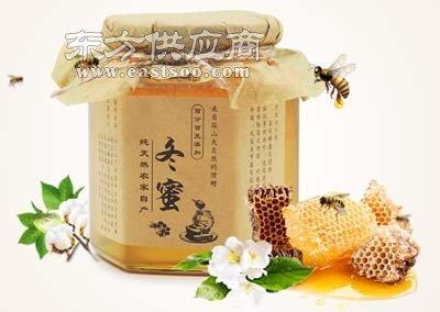 万乡园纯天然蜂蜜野生冬蜜图片