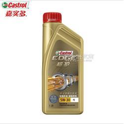 嘉实多极护5W-30润滑油 1L 汽车润滑油图片