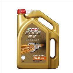 原装现货嘉实多极护5W-40润滑油 汽车润滑油图片