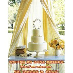 英式翻糖蛋糕培训学校、扬州英式翻糖蛋糕、有为餐饮(查看)图片