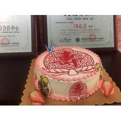 蛋糕培训_有为餐饮_蛋糕培训中心图片