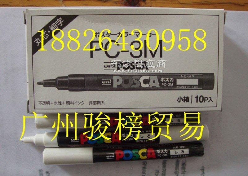 日本uni POSCA记号笔图片