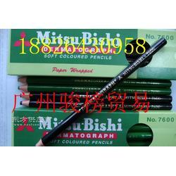 三菱拉线笔NO.7600图片