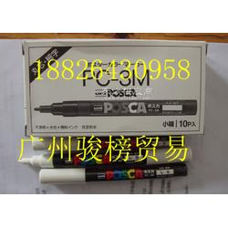 三菱PC-3M广告笔图片
