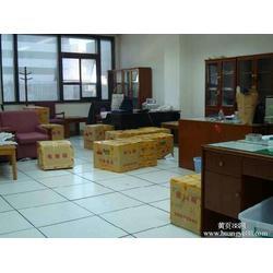 搬家公司电话-重庆北碚城南新区搬家-千红搬家图片