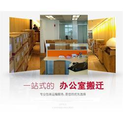 重庆千红搬家 居民搬家电话-重庆渝中区大坪搬家图片