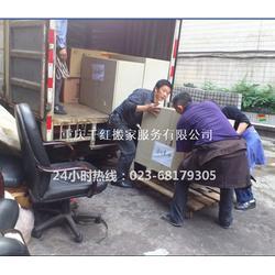 千红搬家公司 办公室搬家装卸-重庆南岸海棠溪搬家图片