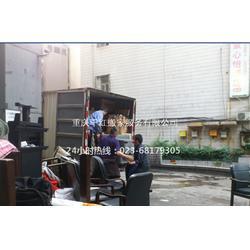短途搬家装卸-千红搬家(在线咨询)重庆九龙坡谢家湾搬家图片