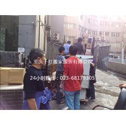 重庆千红搬家 办公室搬家装卸-重庆渝中区王家坡搬家图片