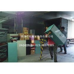 重庆长寿区搬家-重庆千红搬家公司-办公室搬家收费图片