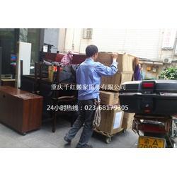 重庆北碚区搬家-短途搬家公司-千红搬家图片