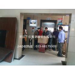 千红搬家公司 办公室搬家吉日-重庆巴南区木洞搬家图片