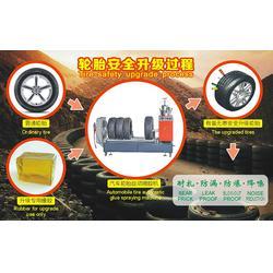 喷胶机-供应汽车轮胎喷胶机-新电联电器设备厂(优质商家)图片