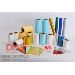 绍兴硅油纸-道明新材料离型力稳定-硅油纸加工图片