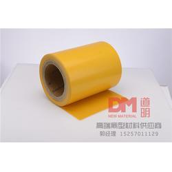 防粘硅油纸厂家-防粘硅油纸-道明新材料量身定制