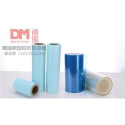 离型纸-道明新材料量身定制-双面离型纸厂家图片