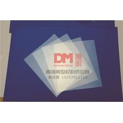 离型纸生产厂家-道明新材料离型力稳定-丽水离型纸图片