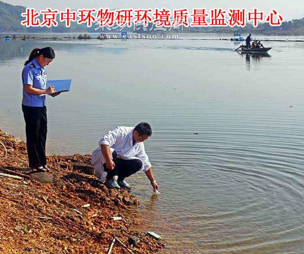 北京中环物研(图),水质检测机构,天津水质检测图片